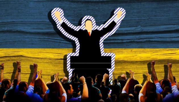 """""""Слуги"""" проти """"Слуг"""", """"Хорт"""" і Роксолана: на Вінниччині зареєструвалося вже понад сотня кандидатів-мажоритарників. СПИСОК"""