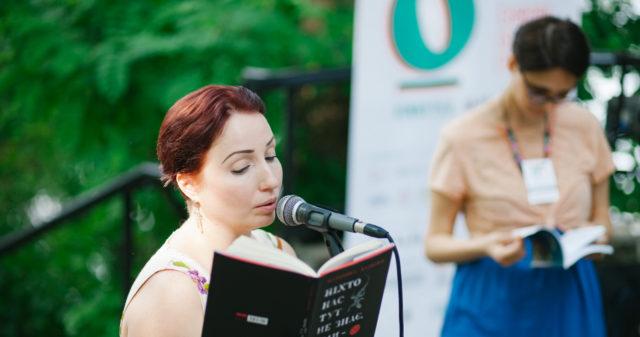 «Вінницькі тексти» та вірш про декомунізацію: українські поетки зачитали вірші на «сходах до Бога». ФОТО