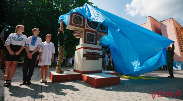 """""""Їхнє поле бою – операційна"""": у Вінниці відкрили пам'ятник військовим медикам. ФОТОРЕПОРТАЖ"""