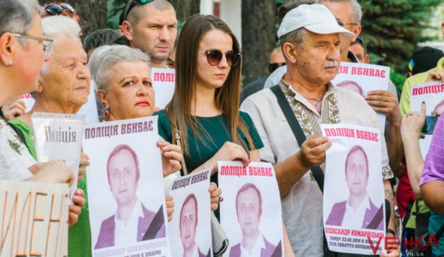 """""""Поліція вбиває"""": у Вінниці протестувальники вимагали відставки всього керівництва місцевої поліції. ФОТО"""