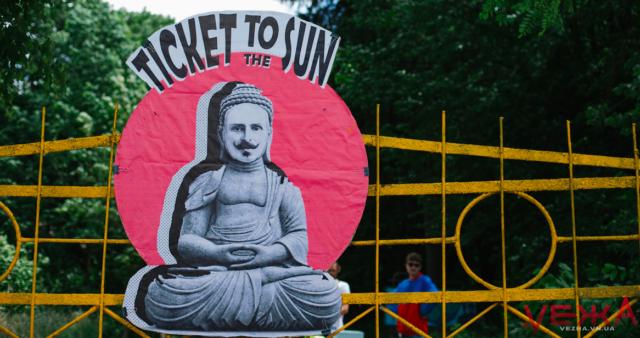 Простір мистецтва, свободи і творчого хаосу: у Вінниці відкрилася SUN Територія. ФОТОРЕПОРТАЖ