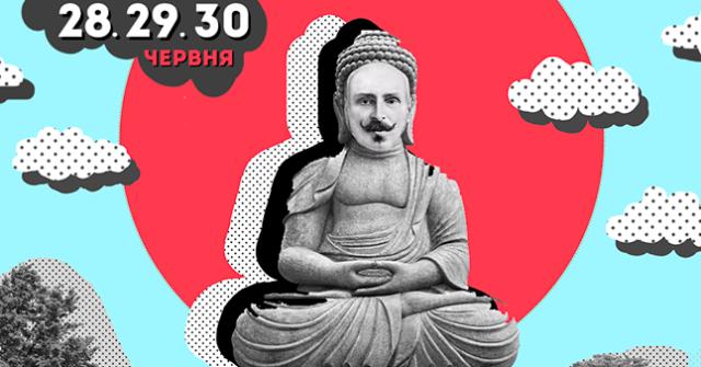 """Українське реґі, ранкова йога та """"Відкрита ніч"""": якими будуть перші мистецькі вихідні на Території SUN у Вінниці. ПРОГРАМА"""