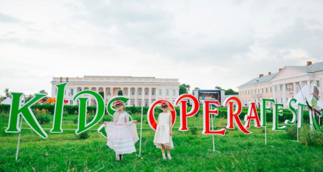 """""""Діти – найкращі глядачі у світі!"""": на Вінниччині стартував OperaFest Tulchyn-2019. ФОТОРЕПОРТАЖ"""