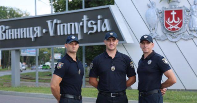 Зарплата від 9 тисяч та компенсація оренди за винаймання житла: поліція здійснює набір до своїх рядів