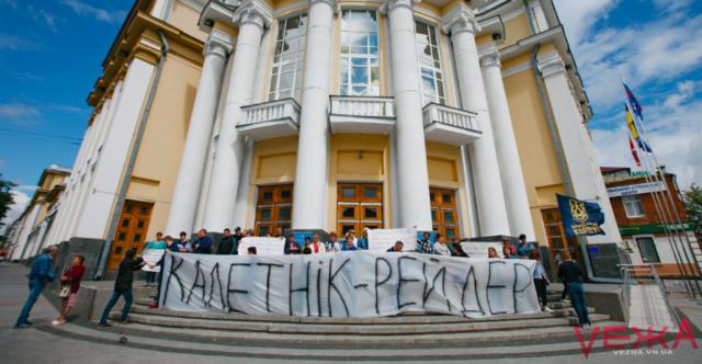 У Вінниці селяни вимагали від університету Калетніка повернути землю. ФОТО