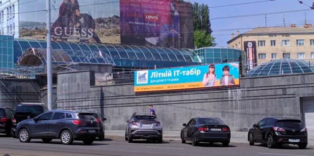 Вінничани збирають підписи, аби прибрати рекламу з площі біля Універмагу. ПЕТИЦІЯ