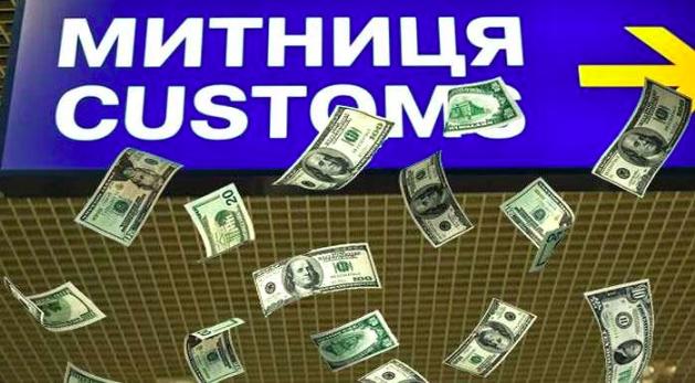 За півроку Вінницька митниця перерахувала до держбюджету понад два мільярди