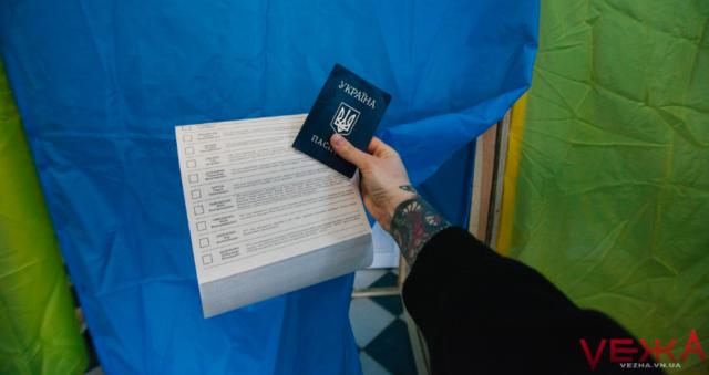 Вибори 2019: змінено місця розташування десяти виборчих дільниць у Вінниці