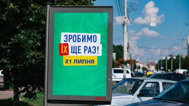 Закон не писаний: у Вінниці агітація деяких кандидатів та партій присутня на вулицях в день голосування. ФОТОРЕПОРТАЖ