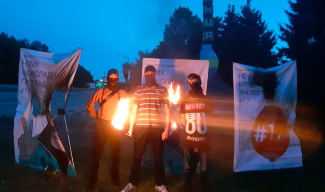 У Вінниці активісти спалили агітацію Анатолія Шарія. ФОТО, ВІДЕО
