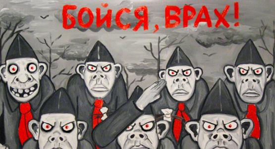 """Рускіє ідут"" або Хто і навіщо атакує Vежу"