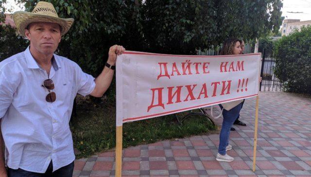 Тростянецький спиртзавод не визнає свою вину в екологічній катастрофі: суд над підприємством розпочався з акції протесту. ФОТО