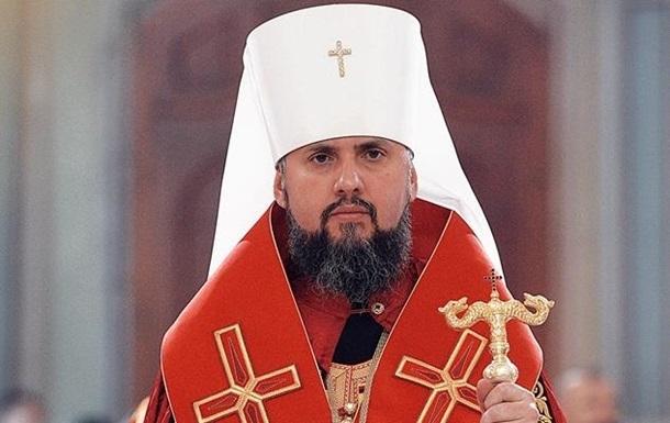 До Вінниці приїде предстоятель Православної Церкви України Епіфаній