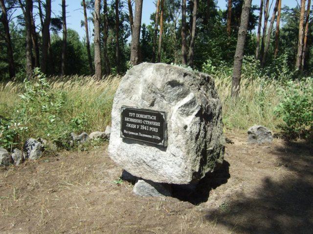 Поблизу Ладижина встановили меморіал розстріляним під час Другої світової війни