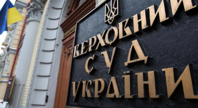 Вінничанин змусив Верховний Суд відкрити провадження про скасування результатів виборів до парламенту