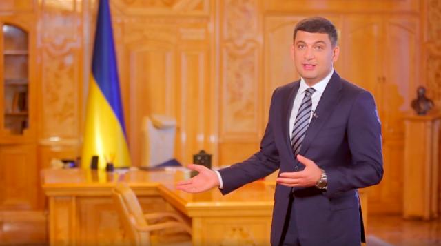 Гройсман записав відеозвернення до наступного прем'єр-міністра та українців