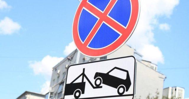 У Вінниці в грудні почне роботу інспекція з паркування