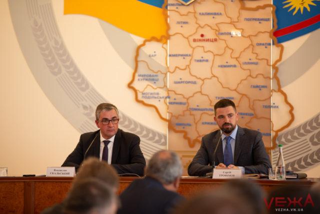 Як представляли нового голову ОДА: головні тези виступів Скальського, Трофімова та Коровія. ВІДЕО