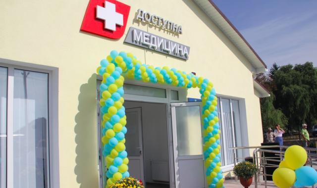 На Вінниччині цьогоріч планують відкрити ще 13 сільських амбулаторій. ФОТО