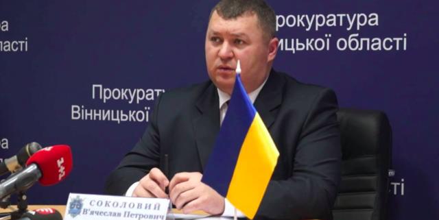 Генпрокурор звільнив прокурора Вінницької області Соколового