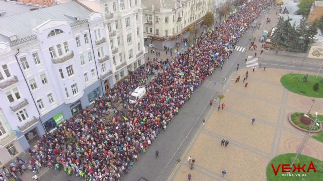 Як у Вінниці відбулася кількатисячна молитовна хода з пресвятими дарами: відео з повітря