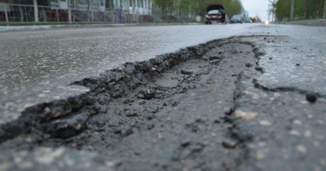На Вінниччині підрядника змусили сплатити майже мільйон гривень за неякісний ремонт дороги
