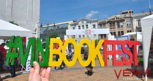 У Вінниці відбудеться четвертий книжковий фестиваль «VinBookFest»