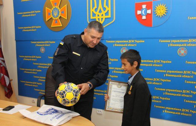 У Вінниці нагородили 10-річного хлопчика за порятунок друга. ФОТО, ВІДЕО