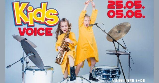"""""""KidsVoice-2020"""": Маленьких вінничан запрошують взяти участь у вокальному конкурсі онлайн"""