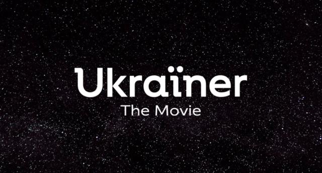 У Вінниці презентують перший повнометражний фільм проекту Ukrainer – «The Movie»