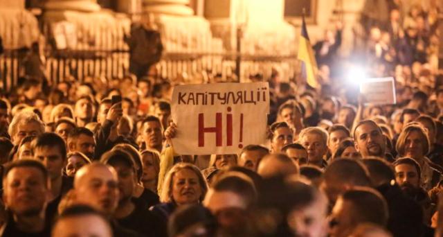 """У неділю у Вінниці відбудеться акція """"Ні капітуляції!"""" проти реалізації """"формули Штайнмаєра"""""""