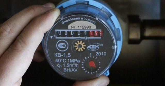 Понад половина з повірених лічильників газу у Вінниці виявилась непридатною для роботи