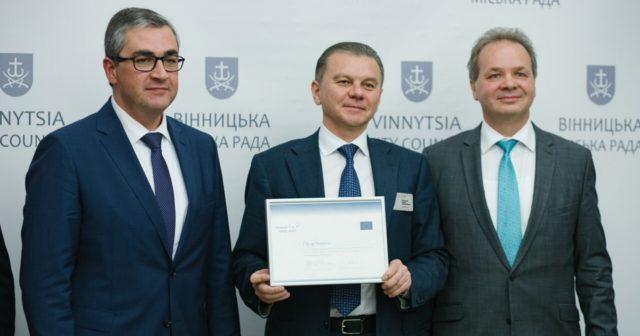 Вінниця отримала сертифікат про успішне виконання Проекту з енергоефективності. ФОТО