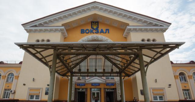 Вінницький вокзал планують передати в управління приватним інвесторам