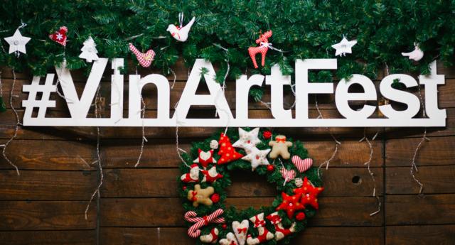 У Вінниці відбудеться зимовий фестиваль подарунків ручної роботи VinArtFest