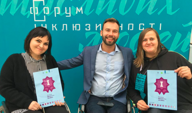 Вінниця посіла перше місце у рейтингу доступності міст України. ФОТО