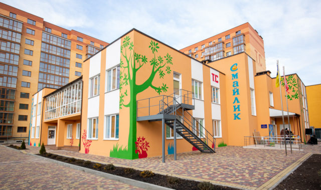 """У Вінниці з'явився """"Смайлик"""": на Замості відкрили новий дитячий садок. ФОТОРЕПОРТАЖ"""