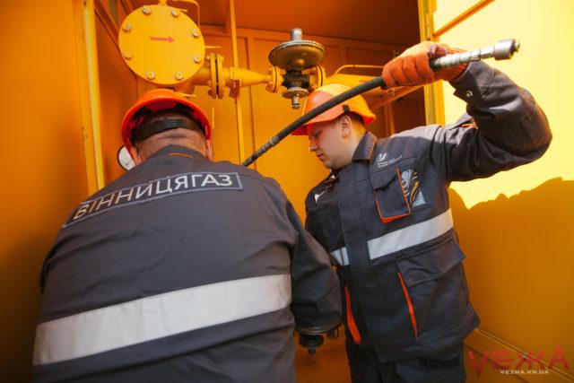 «Вінницягаз» нарікає на збитковий тариф на доставку блакитного палива