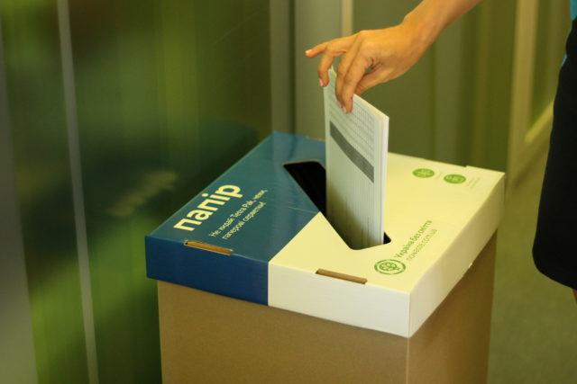 У бюджетних установах Вінниці встановлять картонні контейнери для збору макулатури