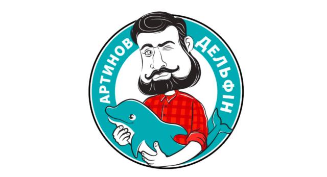 """Гімназія """"Дельфін"""" облаштує перший у Вінниці дитсадок приватно-муніципального партнерства"""