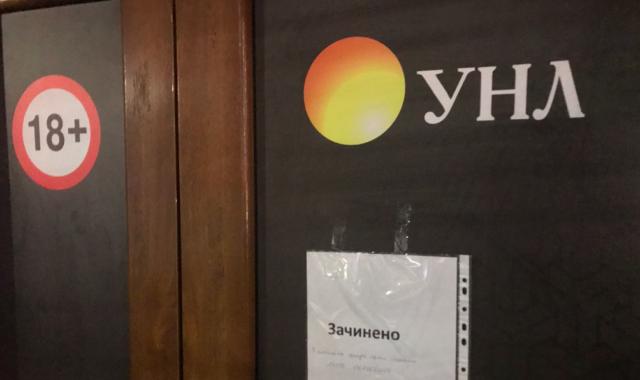У Вінниці припинили роботу зали гральних автоматів. ФОТО