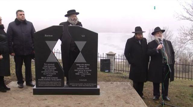 У Козятинському районі відкрили меморіал розстріляним у роки Другої світової війни євреям. ВІДЕО