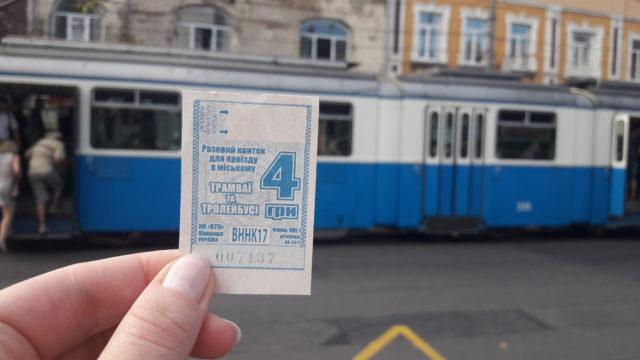 Вінничанин просить зберегти можливість оплати проїзду у транспорті готівкою. ПЕТИЦІЯ