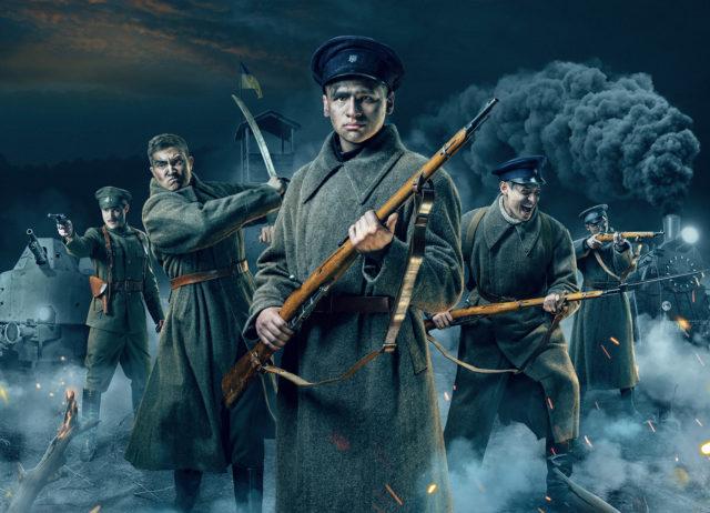 Вінничан запрошують на безкоштовний показ фільму «Крути 1918»