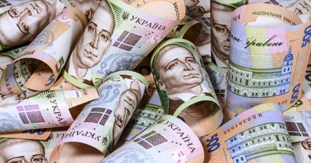 Реальна зарплата за останні шість років найбільше зросла на Вінниччині. ГРАФІКА