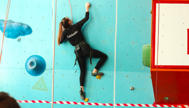 «Покоління вільних»: як на Вінниччині відбулися змагання зі скелелазіння. ФОТО