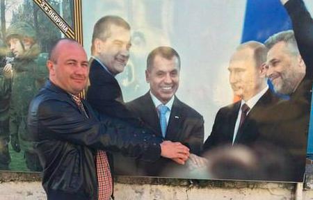 """Колишнього """"даішника"""" з Вінниччини, який перейшов на бік окупанта, засудили в Криму за хабарництво. ФОТО"""