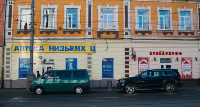 Реклама за правилами: у Вінниці визначили стандарти вивісок у місті