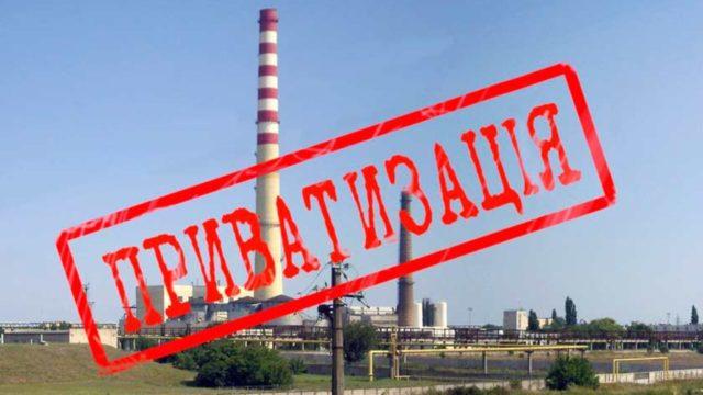 Минулого року на Вінниччині приватизували 41 об'єкт