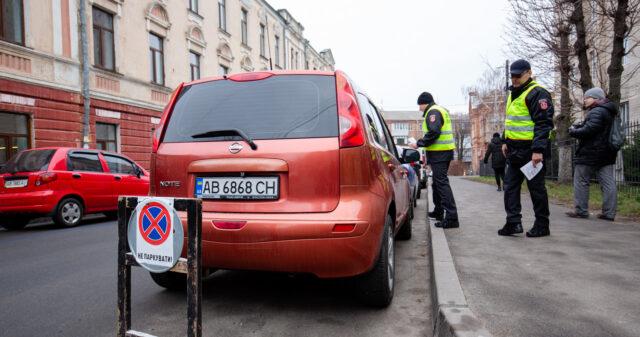 На сайті вінницької міськради почав працювати сервіс для порушників правил паркування